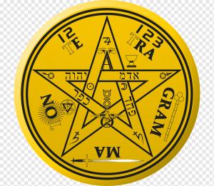 png-transparent-home-logo-demon-devil-esotericism-drawing-pentagram-god-staff