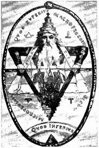 sello salomon (1)